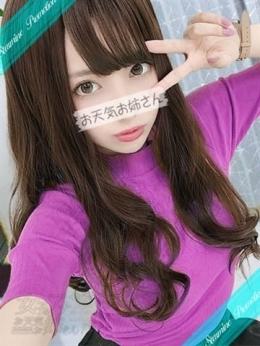 河野紗々 女子のアナ お天気お姉さんイクイク生中継 (新大阪発)