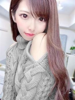 夏目いく 女子のアナ お天気お姉さんイクイク生中継 (十三発)
