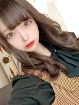 弘中綾菜 女子のアナ お天気お姉さんイクイク生中継 (十三発)