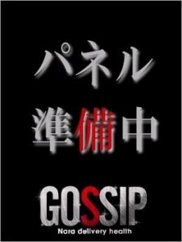 のあ GOSSIP -ゴシップ- (奈良発)