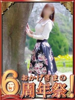 松嶋 美穂 火遊びパパ (一宮発)