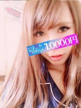 みう 極上美女!なんと100分1万円! (市川発)