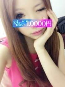 りりな 極上美女!なんと100分1万円! (市川発)