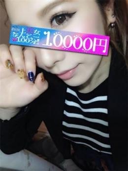 はな 極上美女!なんと100分1万円! (船橋発)