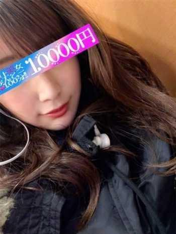 ゆあ 極上美女!なんと100分1万円! (西船橋発)