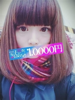 うみか 極上美女!なんと100分1万円! (市川発)