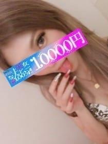 きいか 極上美女!なんと100分1万円! (市川発)