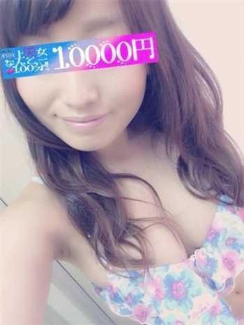 しおり 極上美女!なんと100分1万円! (西船橋発)