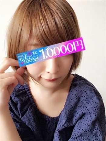 ふみ 極上美女!なんと100分1万円! (西船橋発)