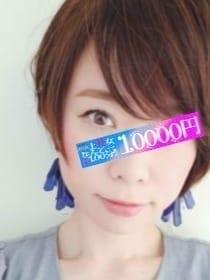 まこ 極上美女!なんと100分1万円! (西船橋発)