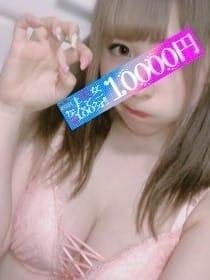 みれい 極上美女!なんと100分1万円! (西船橋発)