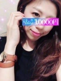 さやか 極上美女!なんと100分1万円! (西船橋発)
