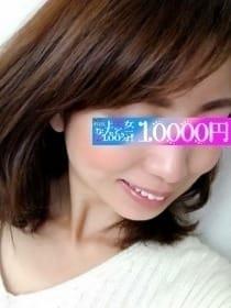 あずみ 極上美女!なんと100分1万円! (西船橋発)