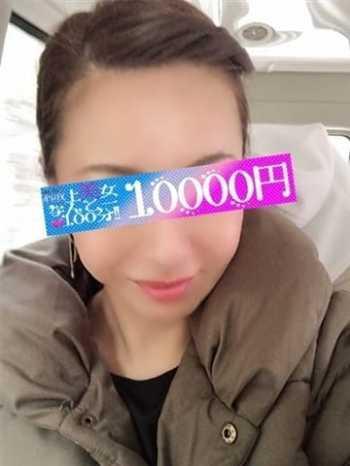 みか 極上美女!なんと100分1万円! (西船橋発)