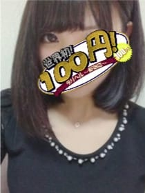 れいか 世界初!100 円デリヘル 新宿店 (新宿発)