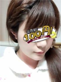 けい 世界初!100 円デリヘル 新宿店 (池袋発)