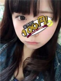 じゅん 世界初!100 円デリヘル 新宿店 (新宿発)