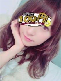 りい 世界初!100 円デリヘル 新宿店 (新宿発)