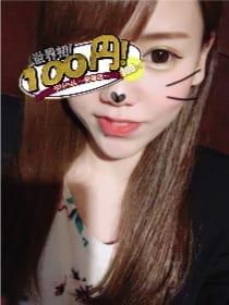 もえな 世界初!100 円デリヘル 新宿店 (新宿発)