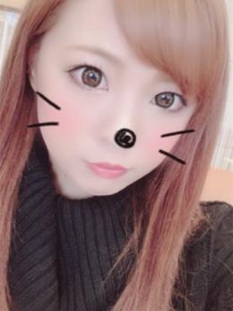 まりあ Milky (坂出発)