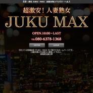 JUKU MAX