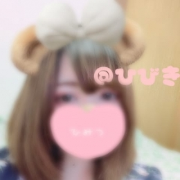 体験ひびき★ロリカワ系 ぽちゃカワましゅまろ~GRINDグループ~ (宮崎発)