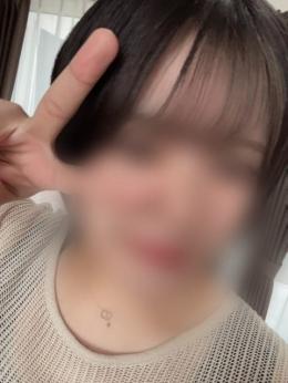体験すずな ぽちゃカワましゅまろ~GRINDグループ~ (都城発)