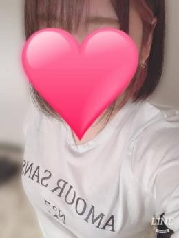 ゆな★1日体験 ぽちゃカワましゅまろ~GRINDグループ~ (宮崎発)