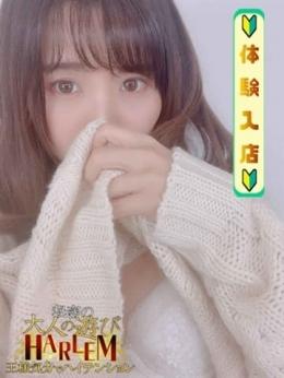 なごみ【体験入店】 HARLEM (水戸発)