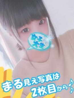 れいあ J.D~select~ (浜松発)