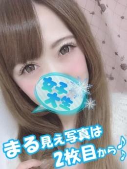 あいな J.D~select~ (浜松発)