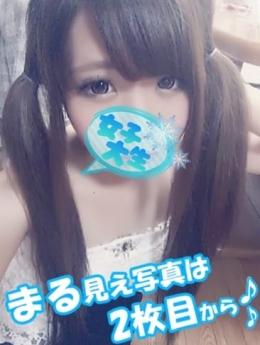 さつき J.D~select~ (浜松発)
