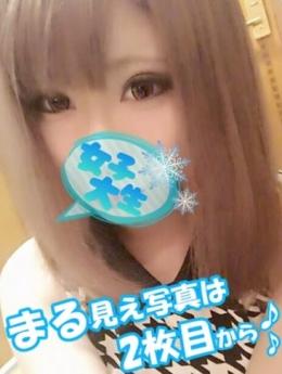 りん J.D~select~ (浜松発)