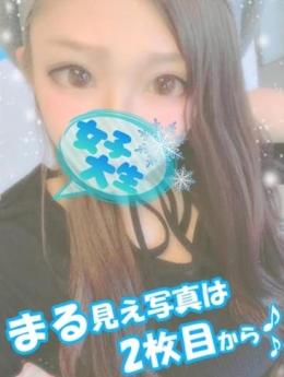 とわ J.D~select~ (浜松発)