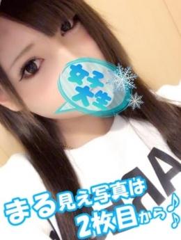 ももか J.D~select~ (浜松発)