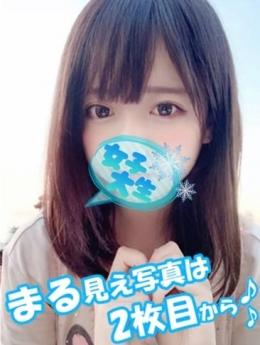 もえみ J.D~select~ (浜松発)
