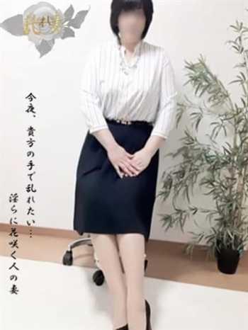 すみれ 乱れ妻 (浜松発)
