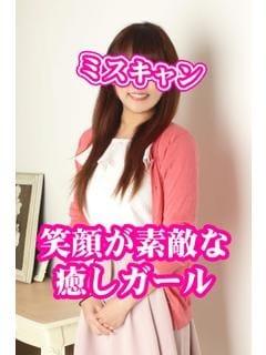 かえで ミスキャンパスナイト (渋谷発)