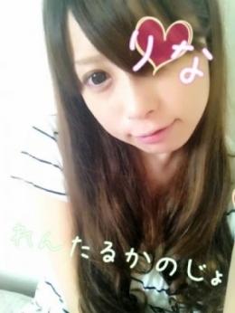 りな レンタル彼女 (福山発)