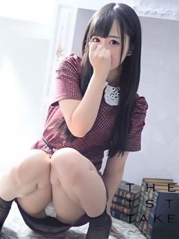 さえこ THE・1ST・TAKE~@未経験~ (新宿発)