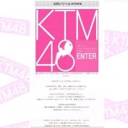 KTM48