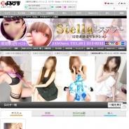 【清楚系幼妻セレクション】ステラ~Stella~