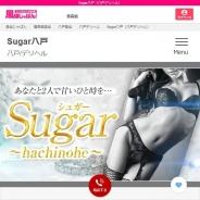 Sugar八戸