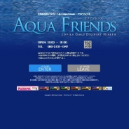 AQUQ FRIENDS