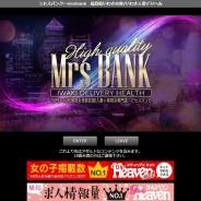 Mrs BANK