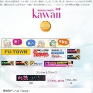 kawaii南相馬店