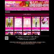 Honey Pink