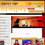 HONEY POP