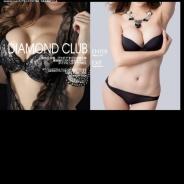 DIAMOND CLUB (ダイヤモンドクラブ )