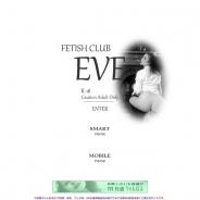 EVE(イブ)